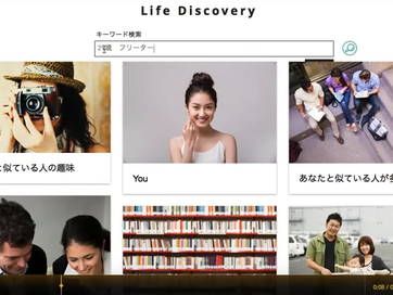 lifediscovery1